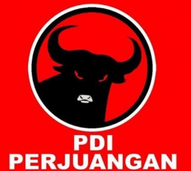 logo PDIP